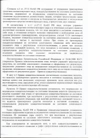 Сколько стоит справка водительская в Москве Бескудниковский легальная