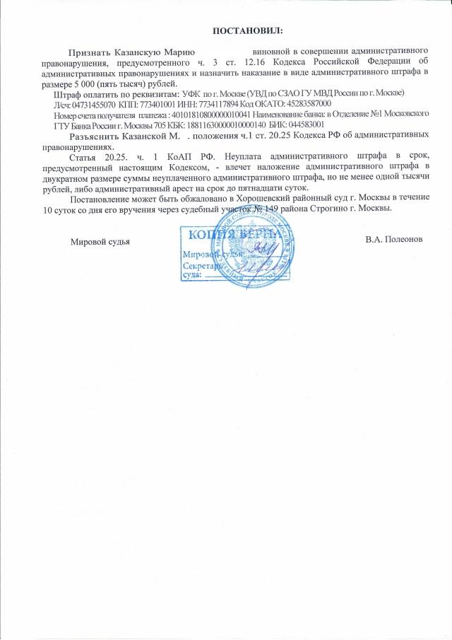 КоАП РФ Статья 128   consultantru
